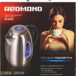 Redmond RK-M183