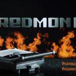 Redmond RGM-M800