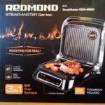 Redmond RGM-M805